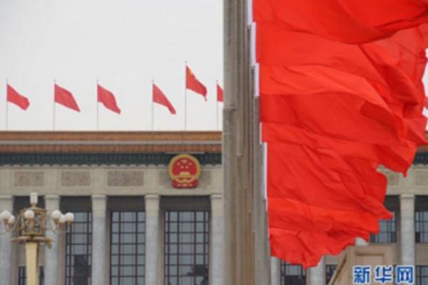 Apertura della sesta sessione plenaria del 18° Comitato Centrale del PCC