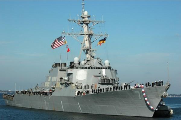 Risultati immagini per siria  nave da guerra USS Ross
