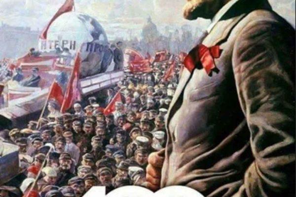 GRAMSCI E LA RIVOLUZIONE D'OTTOBRE - 1917/2017