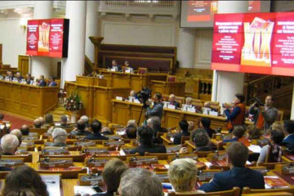 Appello del 19° incontro Internazionale dei Partiti Comunisti e Operai