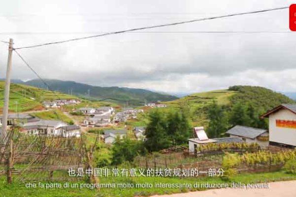[Video] Viaggio dei giornalisti italiani nel villaggio di Huopu