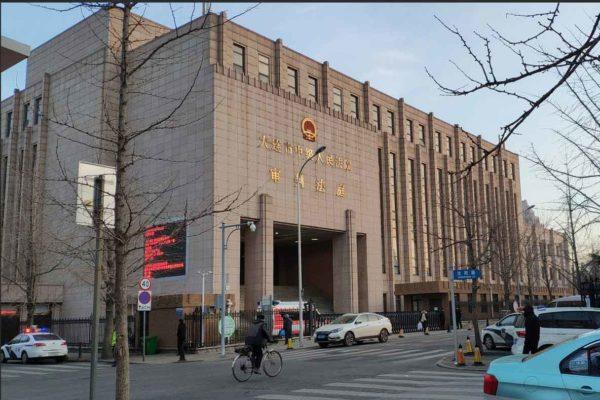 Cina esorta il Canada a rispettare la sovranità giudiziaria cinese