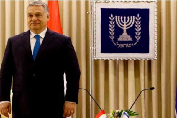 Visegrad, destra un po' anti semita ma amica di Netanyahu con Israele