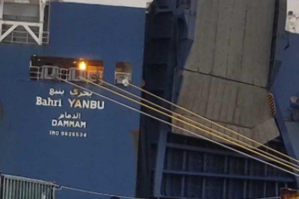 Porti: Filt Cgil, a Genova vietare attracco a nave con a bordo armi