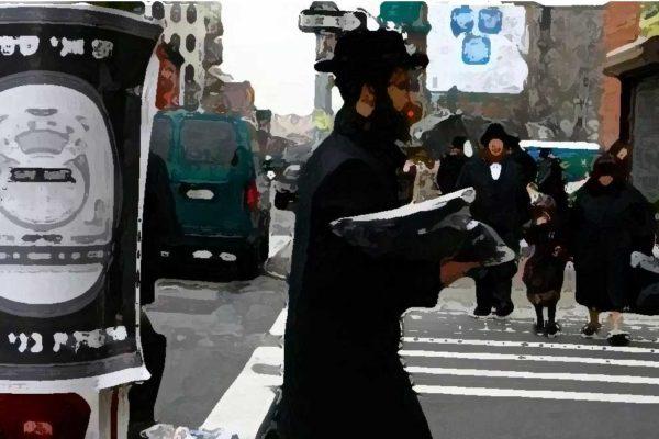 Epidemia di morbillo a New York: NoVax ed ebrei ultraortodossi