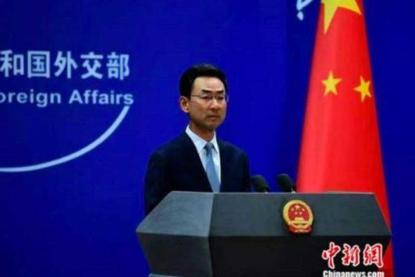 Cina: sollecita gli Usa a revocare le limitazioni nei confronti dei diplomatici cinesi