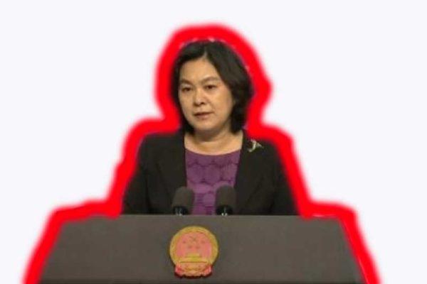 Portavoce cinese Hua Chunying risponde ai risultati di un sondaggio degli Stati Uniti