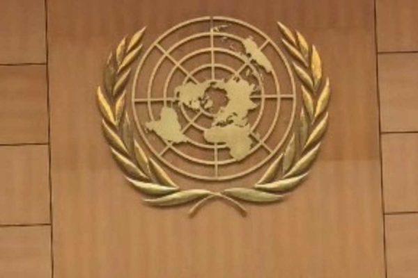Cuba ha condannato a Ginevra l'uso della forza e le misure coercitive