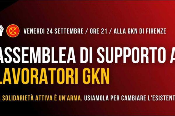 Venerdì 24 settembre -  Assemblea del Gruppo di Supporto alla lotta dei lavoratori Gkn